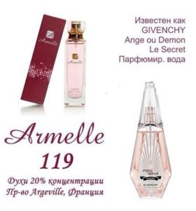 Духи женские №119