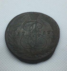 Монета Екатерина 2 , 5 копеек 1767 год
