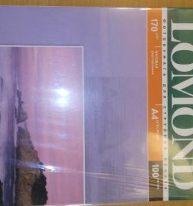 Фотобумага Lomond матовая А4 двухсторонняя,