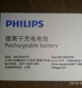 Аккумулятор литий-ионный Philips Xenium