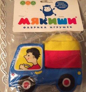 Новая игрушка грузовичок Мякиши