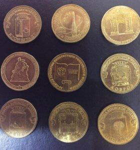 Монеты ГВС 10 рублей ОПТОМ