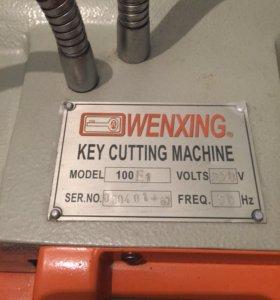 Станок для производства ключей.