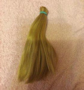 волосы натуральные 25 см