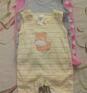 Одежда от 0-6 месяцев