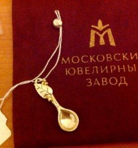 Серебренный подвеска сувенир мюз
