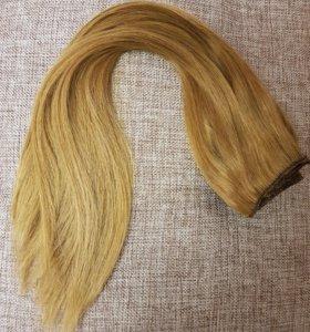 Волосы в трессах для наращивания.До 30 МАЯ!