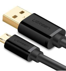 Провод зарядки с линией передачи данных 1,5м.