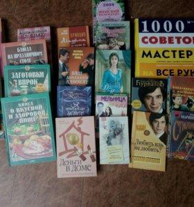Книги за символическую цену