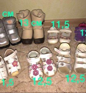 Обувь детская 19,20,21,22 размеры