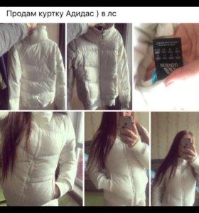 Куртка adidas 42