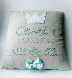 Подарок на рождение подушка-метрика