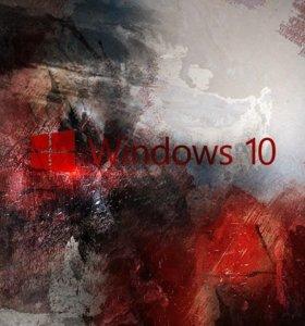 Установка Windows и программного обеспечения.