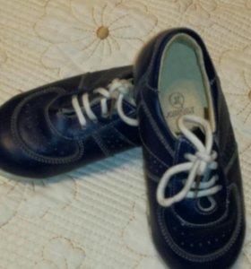 Закрытые туфли для мальчика