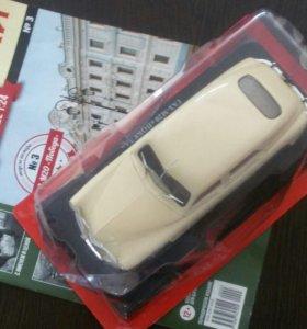 Журнал и модель автомобиля