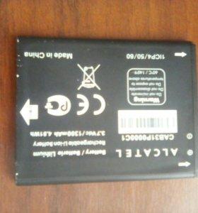 Батарейки для телефона