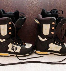 Ботинки для сноуборда (р-р 39)
