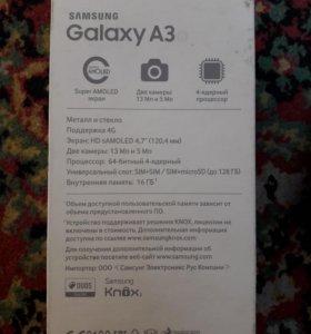 Samsung Galaxy A3( 2016)
