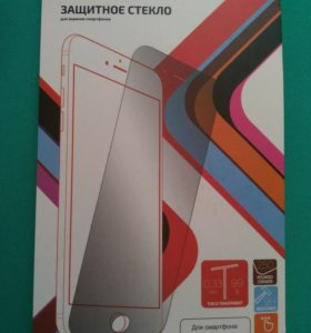 Стекло для iPhone 5/5S/5C/SE