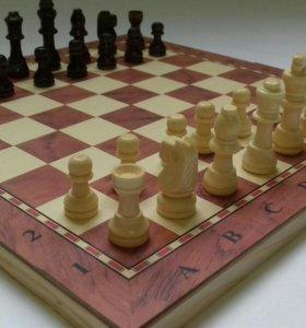 Шахматы, нарды,шашки