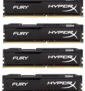 Оперативная память Kingston HypeX fury DDR4 - 32Gb