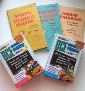 Книжки.