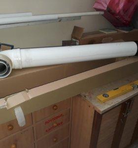 Дымоходная труба для газового котла Протерм