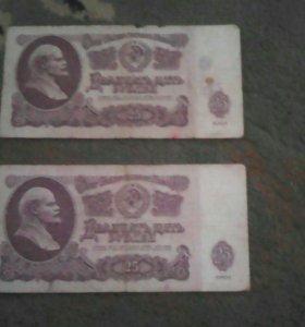 Купюра СССР
