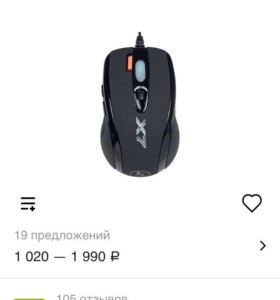 Компьютерная мышь х7
