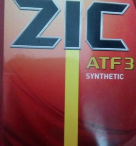 ZIC ATF lll 1л