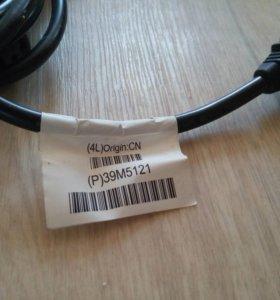 Компьютерный кабель 1.8 метрв