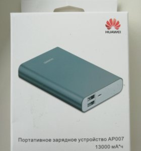 Внешний аккумулятор Huawei AP007 13000 mAh