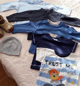 Вещи на мальчика