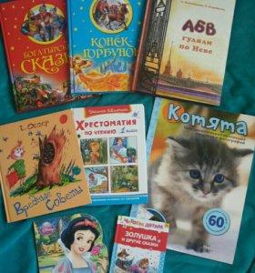 Детские книги в тв.пер. 7 шт.+альбом