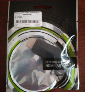 Переходник HDMI-SVGA DEXP AHmVfSiBl