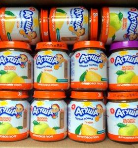 Обменяю фруктовое пюре на ваш кефир/творожок