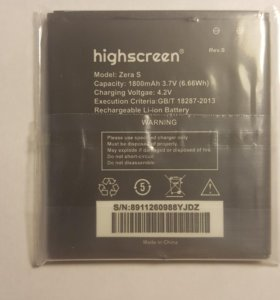 Продам аккумулятор для Highscreen