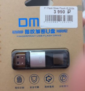 USB флешка + Touch ID 32 gb
