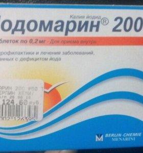 Йодамарин 200