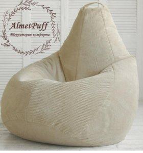Кресла-мешки из ткани Фаин в ассортименте
