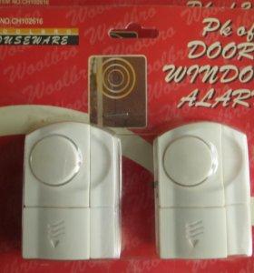 Сигнализации на двери и окна.