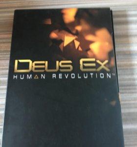 DEUS EX полное издание для пк