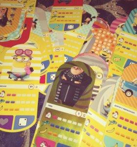 Карточки из гадкий я