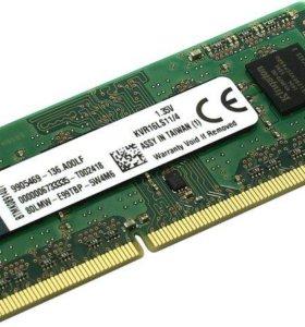 Оперативная память DDR-3 4gb SO-DIMM для ноутбука