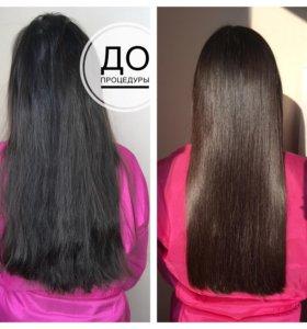 Кератиновое лечение/восстановление волос