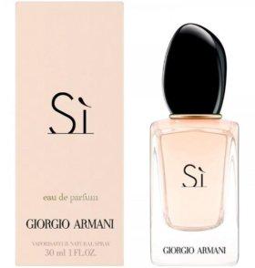 Armani SI women