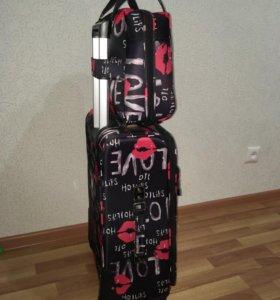 Дорожный чемодан с сумкой