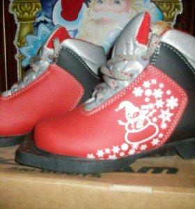Лыжные ботинки р.30