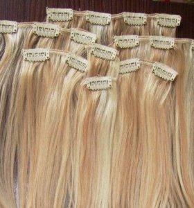 Пряди волос на клипсах (на заколках)