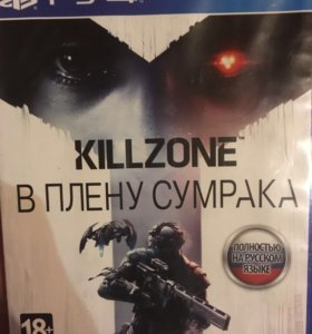 Killzone В плену сумрака